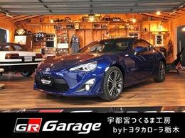 トヨタ 86 2.0 GT ドラレコ ETC ドアモール