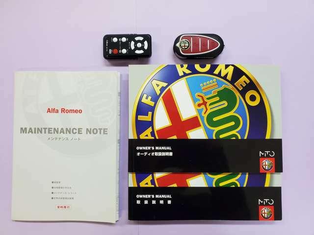 ■禁煙車 ■取扱説明書 ■オーディオ取説 ■ディーラー点検記録簿(H22、23、25、27、26、29、R01) ■スペアキー ■レーダーリモコン ■コードカード