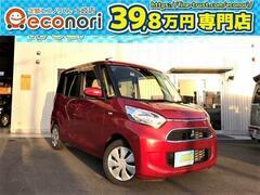 三菱 eKスペース の中古車 660 M eアシスト 岐阜県土岐市 74.8万円