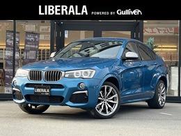 BMW X4 M40i 4WD SR ACC 純正ナビ Bカメ 白革 左H 20AW ETC