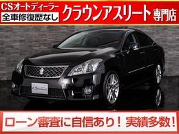 トヨタ クラウンアスリート 2.5 後期型/サンルーフ/黒革/HDD/Bluetooth対応