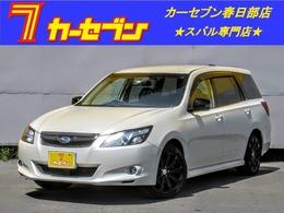 スバル エクシーガ 2.5 i スペックB アイサイト 4WD SDナビ バックカメラ スマ-トキ- 電動シ-ト