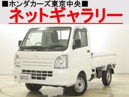 マツダ スクラムトラック 660 KC エアコン・パワステ AT ABS 禁煙