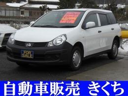 日産 AD 1.6 VE 4WD ETCキーレスAC100Vオートマ