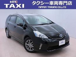 トヨタ プリウスα 1.8 S NTCタクシー仕様