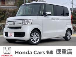 ホンダ N-BOX 660 G L ホンダセンシング 届出済み未使用車 両側電動ドア ETC