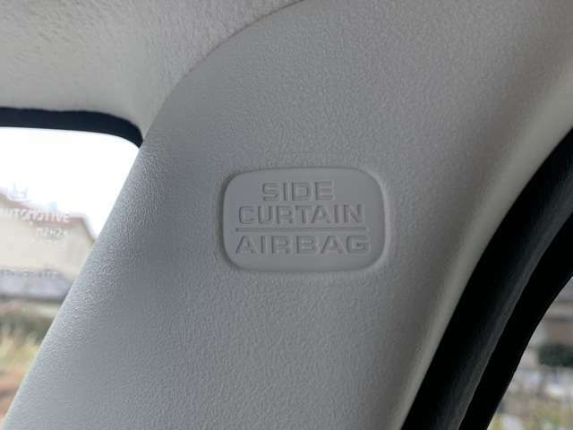 サイドカーテンエアバッグも付いていますので、万が一の際に乗員を守ってくれます。