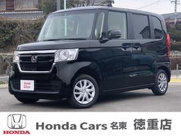 ホンダ N-BOX 660 G EX ホンダセンシング 届出済み未使用車 両側電動ドア ETC