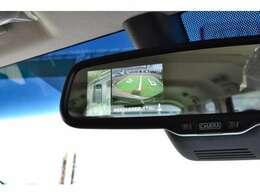 真上からの視点で360°が見えるので、しっかり確認しながら駐車できます。