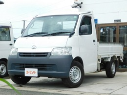 トヨタ タウンエーストラック 1.5 DX シングルジャストロー 三方開 エアコン オートマ車 点検記録簿
