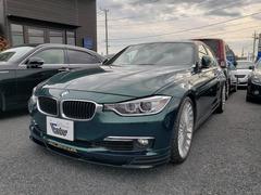 BMWアルピナ B3 の中古車 ビターボ リムジン 茨城県ひたちなか市 558.0万円