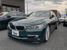 BMWアルピナ B3 ビターボ リムジン アルピナグリーン/20インチAW