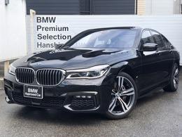 BMW 7シリーズ 740e iパフォーマンス Mスポーツ 全国認定保証SRモカレザーHUDレ-ザ-ライト