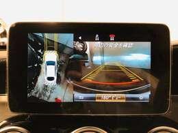 自車を真上から見える映像が映る360°カメラ!!障害物センサーも装備されていますので見えにくい箇所も安心し駐車が可能です☆バックの際はガイドラインもありますので安心です♪