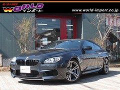 BMW M6 の中古車 4.4 長野県塩尻市 555.0万円