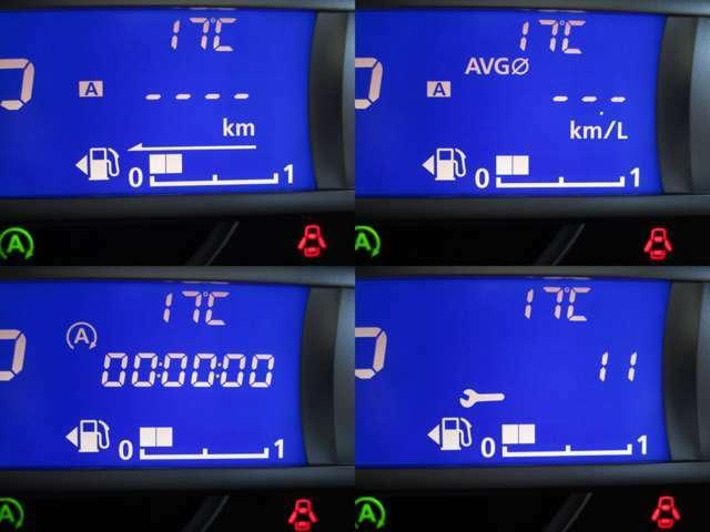 車両情報ディスプレイに燃費・航続可能距離・アイドリングストップ等色々な情報を表示します。