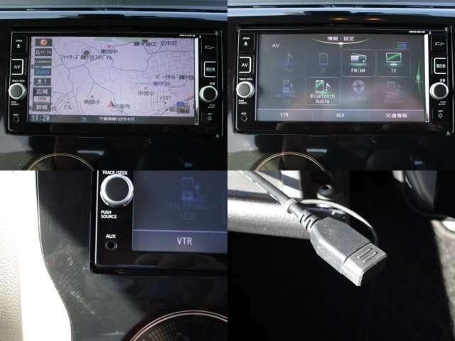 地デジ対応純正SDナビ&CD&MP3&DVDビデオの組み合わせでSDに録音が出来、USB&AUX&BTオーディオで色々なポータブル機器にも対応しハンズフリーフォンの使用も可能です。
