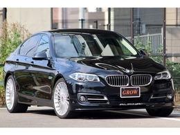BMWアルピナ D5 ターボ リムジン 280ps/スイッチトロニック付き8AT/