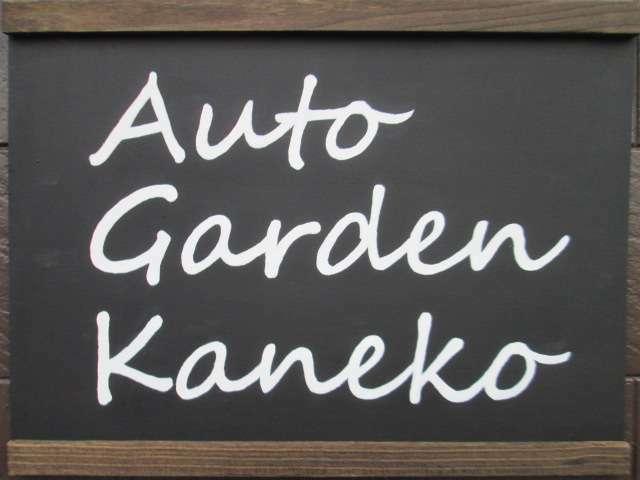 当社は自社鈑金工場、サービス工場を設けており、中古車の販売~アフターまで自社作業に拘っております。無料代車も完備しております。