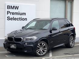 BMW X5 xドライブ 35d Mスポーツ 4WD 7人乗LEDヘッドサンルーフOP20AWDアシスト