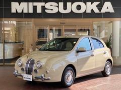 光岡自動車 ビュートハッチバック の中古車 なでしこ 1.2 12ST 東京都世田谷区 278.9万円