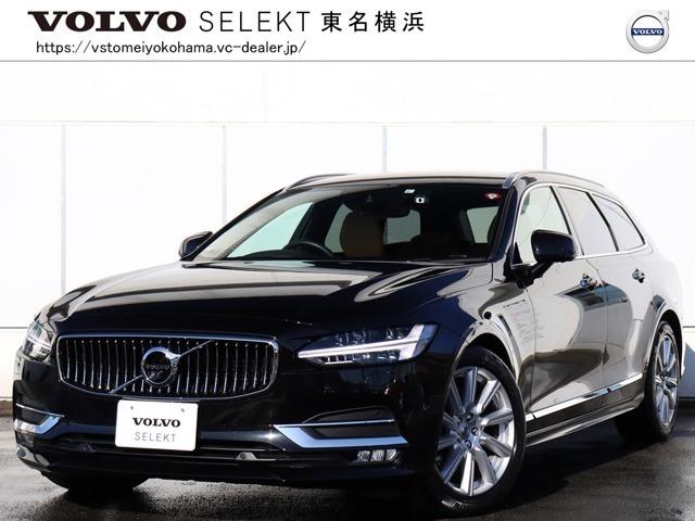 社内使用車両:2019年モデル『V90 D4 Inscription』 NewCar販売価格7,940,000- 【グループ 総在庫300台! 東京・神奈川地区最大級在庫。未掲載車両もございます。まず、お問合せ下さい! 】