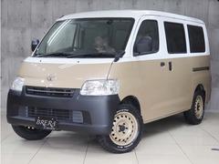 トヨタ ライトエースバン の中古車 1.5 GL 神奈川県横浜市旭区 119.0万円