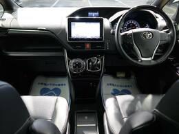 ネクステージ北九州店♪国産車から輸入車まで幅広く取り扱っておりますのでお車探しはぜひ当社にお任せください♪