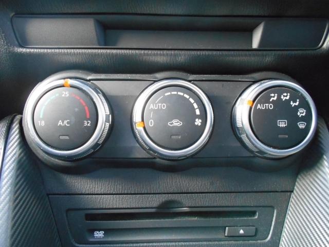 室内を設定温度に保つよう、風量や吹き出しモードを自動で調整するオートエアコン。