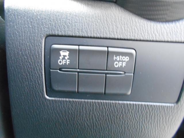 信号待ちなどで無駄な燃料消費を節約するi-stopはもちろん、DSC(横滑り防止機構)で安全運転をサポート!