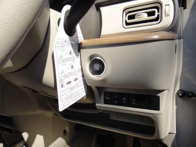 【高価買取査定】スズキ専門店でもお乗りのお車、オールメーカー車査定できます。ご来店時、その場で即査定します。相場公開査定だから納得の査定額!ご期待下さい