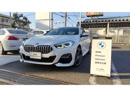 BMW 2シリーズグランクーペ 218i Mスポーツ ACC ナビパッケージ 18インチホイール