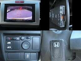 H24 フリードスパイクHV ジャストセレクション 社外フルセグナビ/DVD再生/ブルートゥース/バックカメラ/音楽サーバー/電動スライドドア/インテリキー/クルーズコントロール/HIDライト/