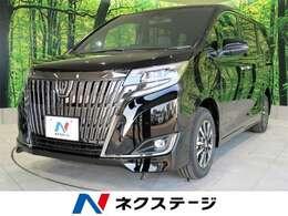 トヨタ エスクァイア 2.0 Gi プレミアムパッケージ ブラックテーラード 登録済未使用車 両側電動ドア クルコン LED