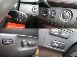スマートキー&プッシュスタート クルコン コーナーセンサー 電動シート ETC 快適装備揃っております☆