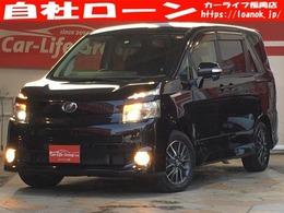 トヨタ ヴォクシー 2.0 ZS FU5687