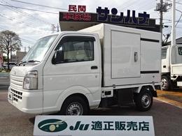 スズキ キャリイ 660 低温冷凍車 1WAY AT 強化サス キーレス