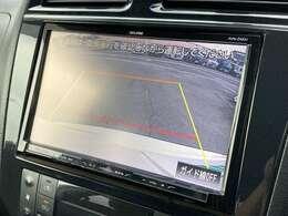 ◆イクリプス9インチナビ【AVN-ZX03i】◆フルセグTV◆Bluetooth接続◆バックモニター【便利なバックモニターで安全確認もできます。駐車が苦手な方にもオススメな便利機能です。】