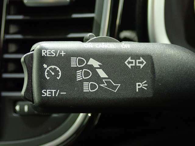 ◇クルーズコントロール装備、ロングドライブの強い味方です◇