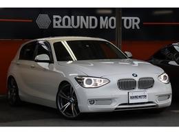 BMW 1シリーズ 116i スタイル 1年保証付 ナビ Bカメラ 地デジTV