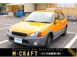 トヨタ スターレット 1.3 リミックス