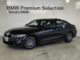 BMW 3シリーズ 320d xドライブ Mスポーツ ディーゼルターボ 4WD 弊社デモカー