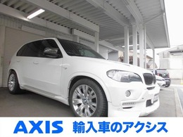 BMW X5 3.0si 4WD カスタム車両 車高調&フルエアロ 純19AW