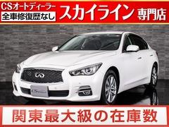 日産 スカイライン の中古車 2.0 200GT-t タイプP 千葉県野田市 124.0万円