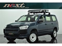 トヨタ プロボックスバン の中古車 1.5 DX コンフォート 4WD 千葉県柏市 139.9万円