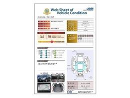 当店に並んでいるすべての中古車には、(社)日本査定協会発行の「車両状態証明書」をお付けしております。