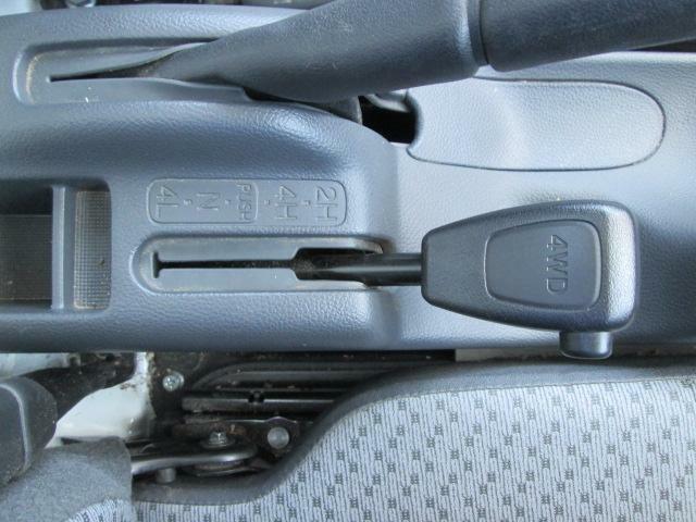 2WD・4WDの切り替えはこちら