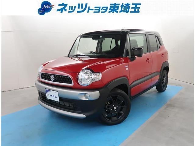 ※近隣都道府県への販売に限らせていただきます。走行少ない程度良好の一台!