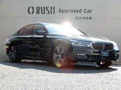 BMW 7シリーズ の中古車 740i Mスポーツ 東京都町田市 424.9万円