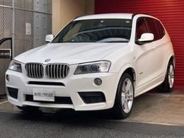 BMW X3 xドライブ28i Mスポーツパッケージ 4WD 黒革 19インチ TOPビュー シートヒーター